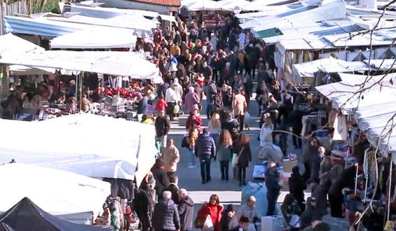 Mercato di Avellino